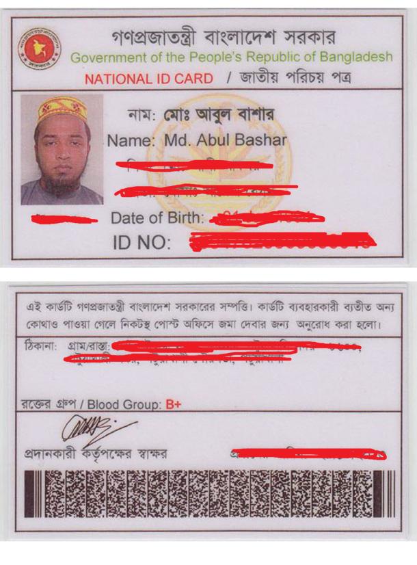 BD-ID-CARD