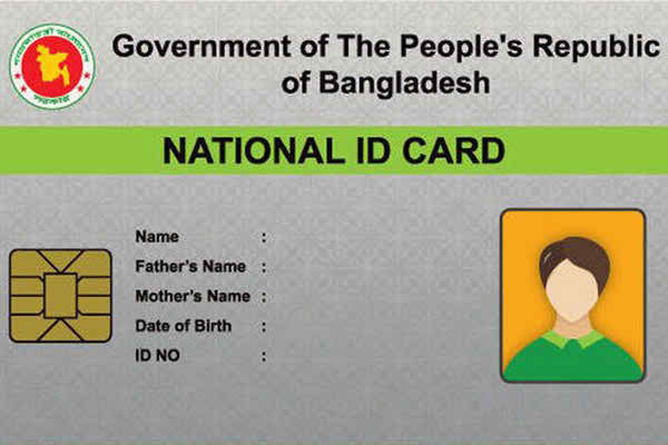 smart-card-bangldesh
