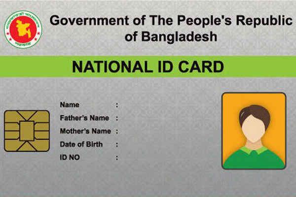 smart-card-bangldesh
